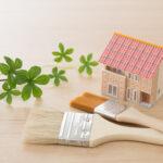 住宅メンテナンスは必要?外壁塗装を塗り替える時期は?